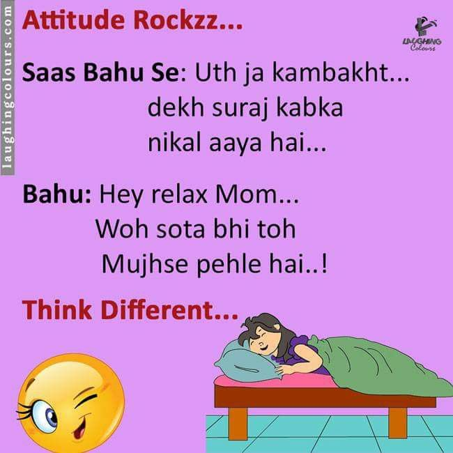 Fun Time Quotes In Hindi: 114 Best Images About Poetry On Pinterest