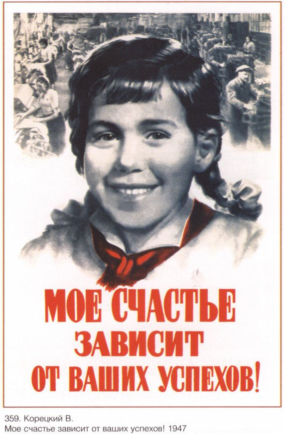 Soviet propaganda Communism USSR poster 009 by SovietPoster, $9.99