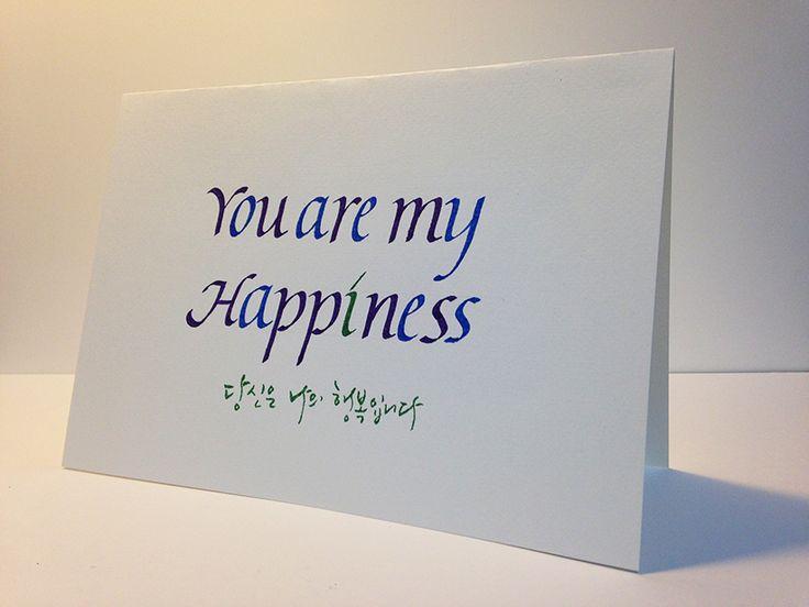 alphabet Calligraphy_card