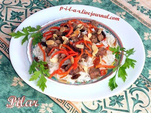 Кабули палау (قابلی پلاؤ) - Афганская кухня: p_i_l_a_r