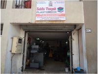 Siddhi Vinayak Plastomech Factory