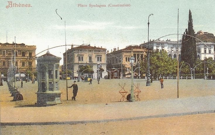 Sintagma square view from Othonos and Filelinon streets.