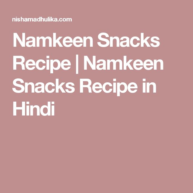 how to make quick snacks at home in hindi