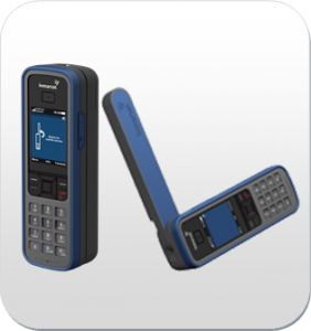Satellite Phone Subsidy Scheme Ending Soon
