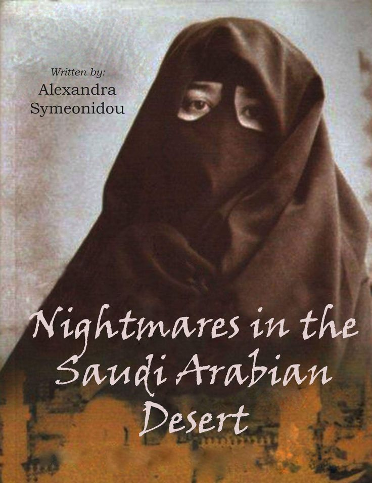 The first book in the epic story of one Greek woman's struggle to survive isolation and abuse in a foreign land.