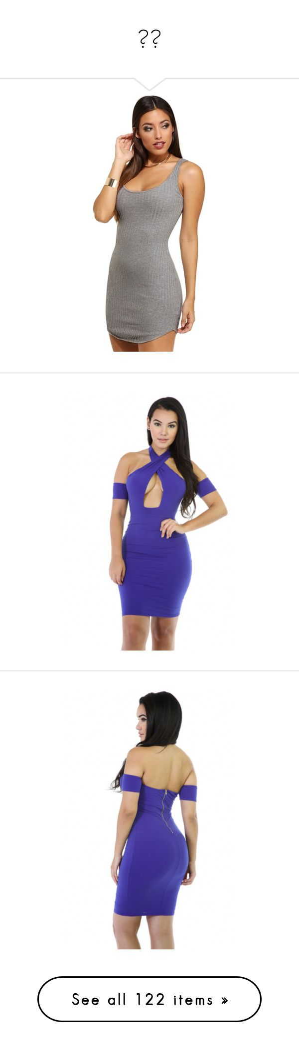 """""""💁🏽"""" by daddyslittlevixen ❤ liked on Polyvore featuring dresses, heather grey dress, blue bodycon dress, body conscious dress, bodycon dress, blue body con dress, blue dress, body con dress, white dress and white day dress"""