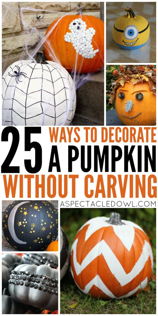 Now we try to come up with fun ways to still decorate a pumpkin without carving it. I love the different ways that people have come up with to decorate a