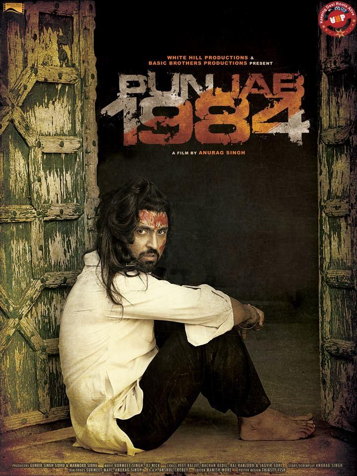 Diljit dosanjh Movie Punjab 1984.Watch the full trailer of