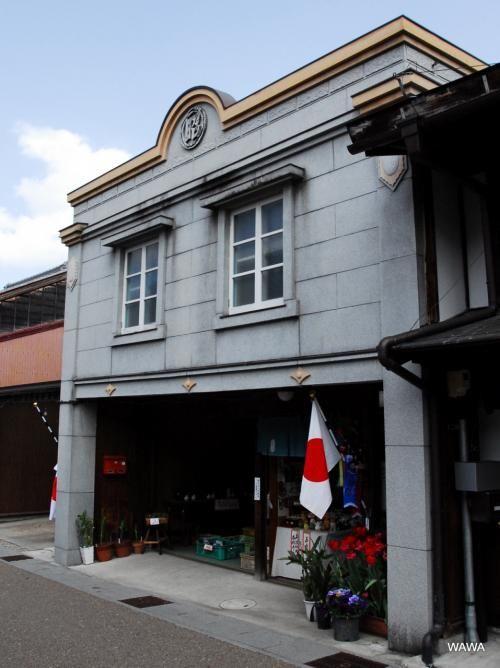 昭和堂 岩村町本通り 岩村町の古い町並み(恵那市)