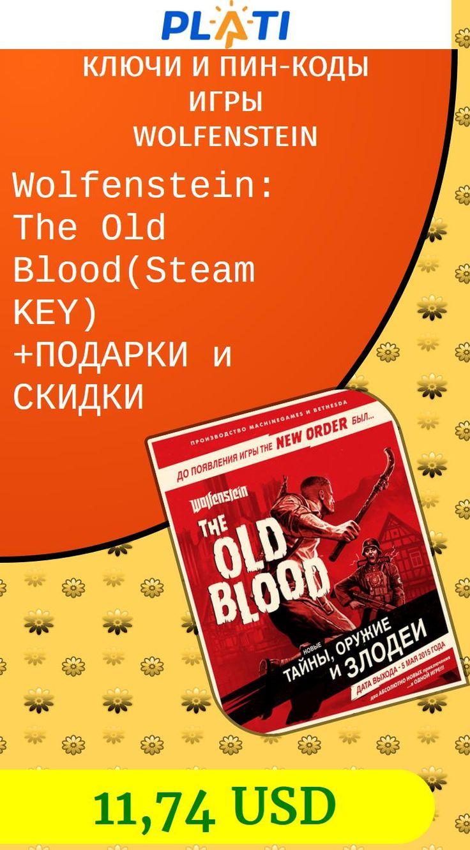 Wolfenstein: The Old Blood(Steam KEY)  ПОДАРКИ и СКИДКИ Ключи и пин-коды Игры Wolfenstein
