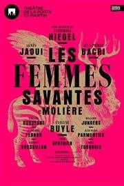 Les femmes savantes | avec Agnès Jaoui et Jean-Pierre Bacri Théâtre de la Porte Saint Martin Affiche