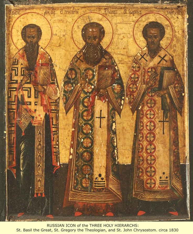 EgyptSearch Forums: How Russia and the Balkans became Christian