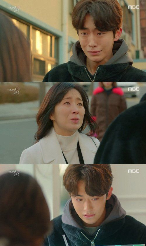 "[Spoiler] ""Weightlifting Fairy Kim Bok-joo"" Nam Joo-hyeok reunited with mother"