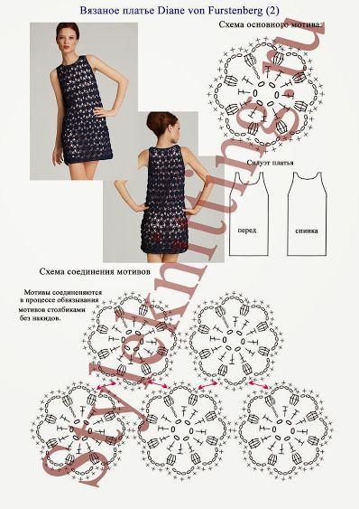 Designer Crochet Dress