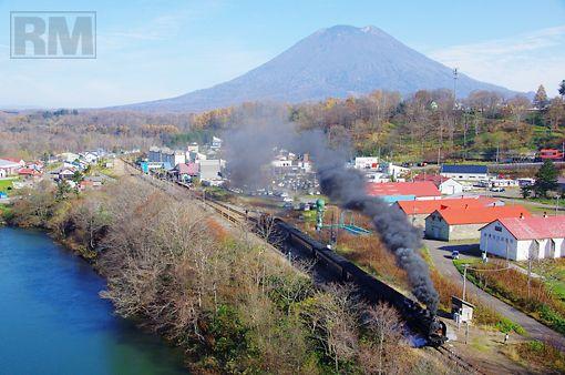 Niseko Hokkaido