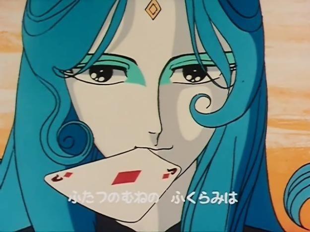 Non Hibiki (Noa) - Majokko Megu - Little Meg the witch Girl - Bia e la sfida della magia