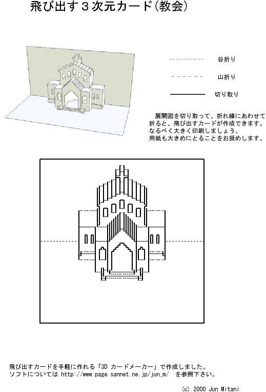 step4.gif (519×765)