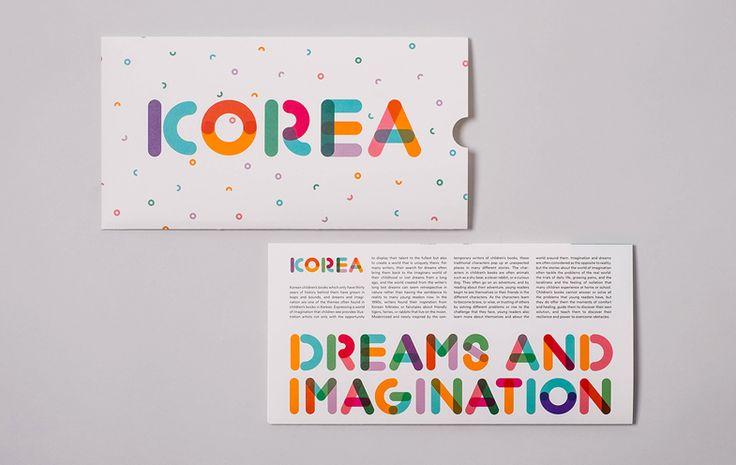 볼로냐 아동도서전 | Graphic Design Studio _ mykc