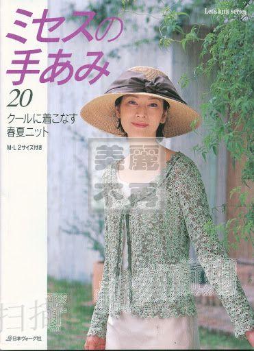 Let's knit series 20 - nany.crochet - Álbuns da web do Picasa
