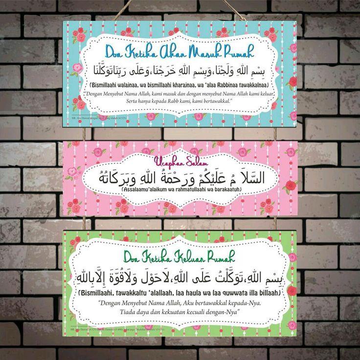 AsmaULHusna 99 Names Of ALLAH Sky HD Wallpaper