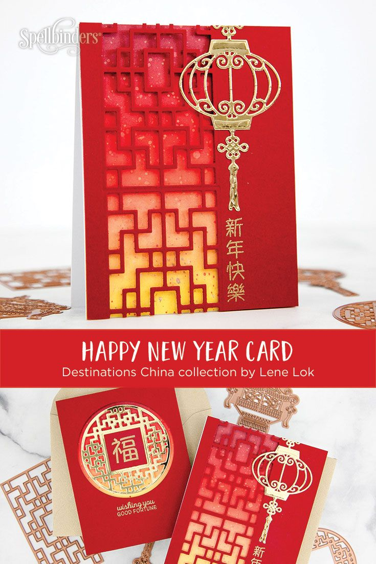 Create beautiful traditional lunar new year good fortune cards using etched dies from the destinations china collection by lene lok for spellbinders
