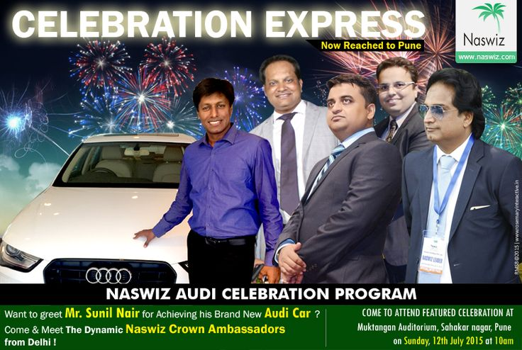 Creative of the Day -Rosemary Interactive has well conceptualized and created an amazing creative for an upcoming campaign 'Naswiz Celebration Express' ! This campaign creative and communication has been already well appreciated the client, it's associates and it's Target Audience!