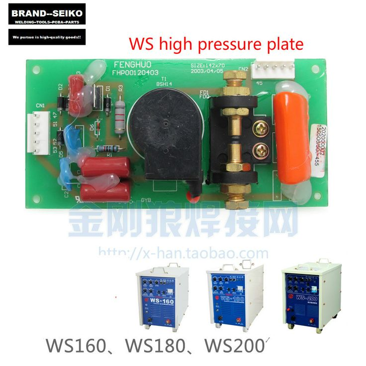 WS120, 160,180,200 argon arc welding machine, high frequency board high pressure plate, circuit boards #Affiliate