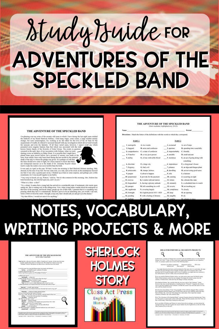 """sherlock holmes and the speckled band essay The adventure of the speckled band  sherlock holmes ran her over with one of his quick, all-comprehensive glances """"you must not fear,"""" said he soothingly, bend."""