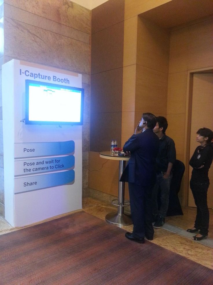 The I capture booth at SAP Business One forum was really innovative!