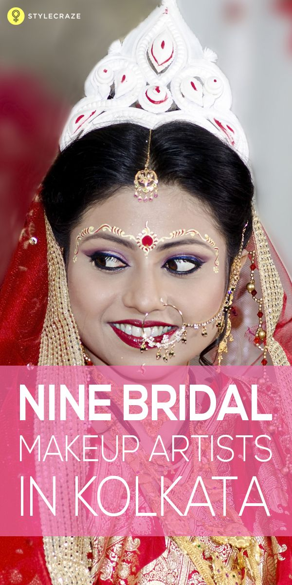 So who are the skilled artists in bridal makeup that help the Kolkata bride look her best on her wedding day? Let's take a look.