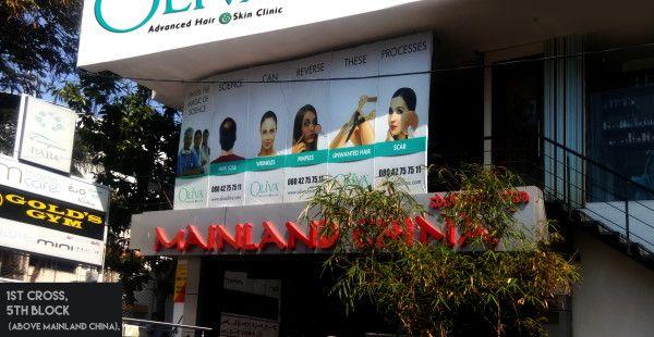 https://www.olivaclinic.com/blog/oliva-expands-new-clinic-in-koramangala/