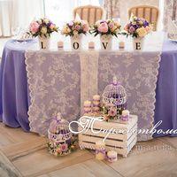 свадьба, прованс, лиловый