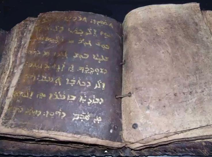 LA BIBLIA TURCA DE  1500 AÑOS Y LA NUEVA REVELACIÓN DE JESÚS.