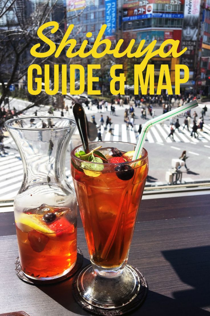 A detailed list of things to do in Shibuya, Tokyo, Japan. | Tokyo travel | Japan travel | Shibuya things to do | Shibuya food | Shibuya shopping | Shibuya crossing | Hoshino Coffee
