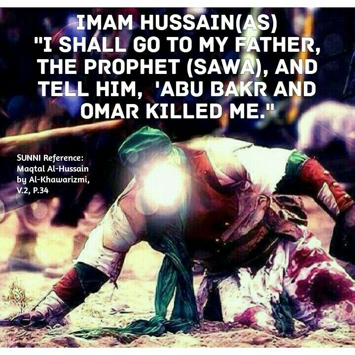 Non Muslim Perspective On The Revolution Of Imam Hussain: 17 Best Images About Karbala On Pinterest