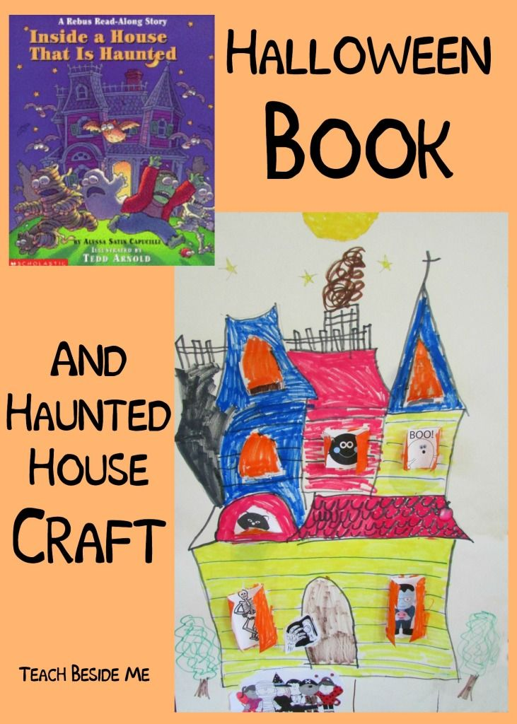 Inside a House that is Haunted ~Haunted House Craft #halloween #haunted