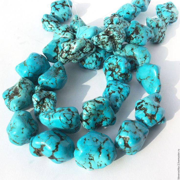 Купить Говлит крупная голубая галтовка бусины камни для украшений - голубой, бусины камни бирюза