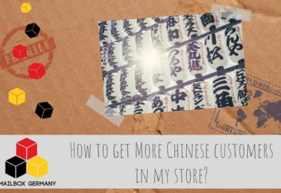 How To Get More Chinese Customers In My Store? #english #englisch #business #mailbox #germany #logistics #infrastructure