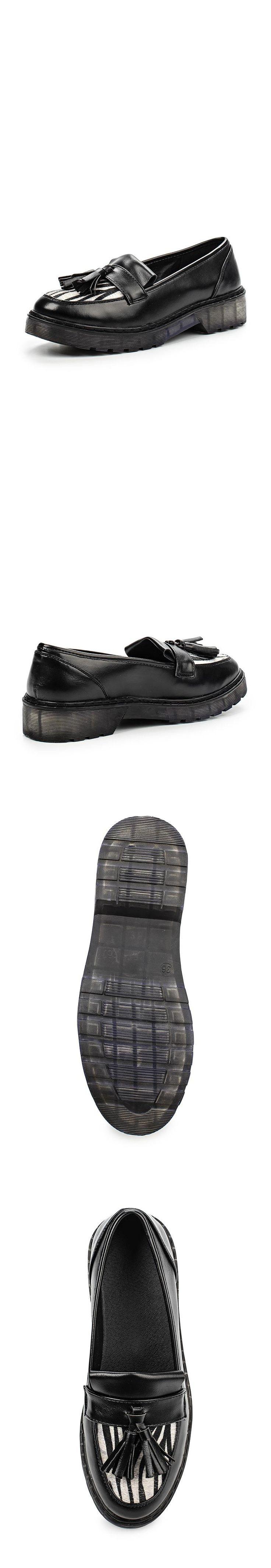 Женская обувь лоферы Martin Pescatore за 1950.00 руб.