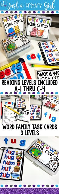 Word Work in the Primary Classroom for kindergarten and first grade