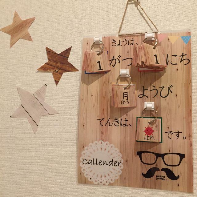 毎日使える日めくりカレンダーo(^_-)Oとてもおしゃれなデザインです(^ ^)プラス100円で背景の色を変えることもできますよ(^ ^)シンプルがよろしければ白にすることも可能です(^ ^)購入前に教えてください(^ ^)木目のカレンダーはインテリアに...