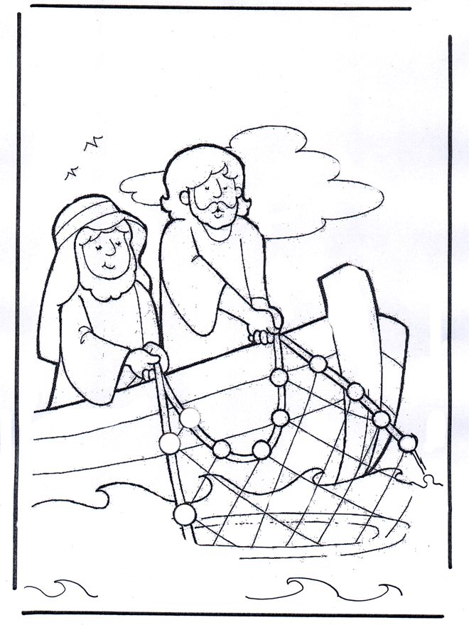 17 Best Images About Jesus Casting Nets After Easter On