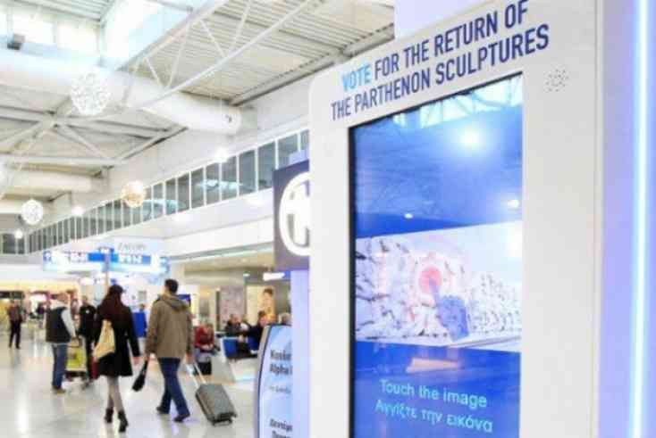 """Οι τουρίστες ψηφίζουν για τα γλυπτά του Παρθενώνα στο """"Ελ. Βενιζέλος"""". http://bit.ly/1yR3kgS"""