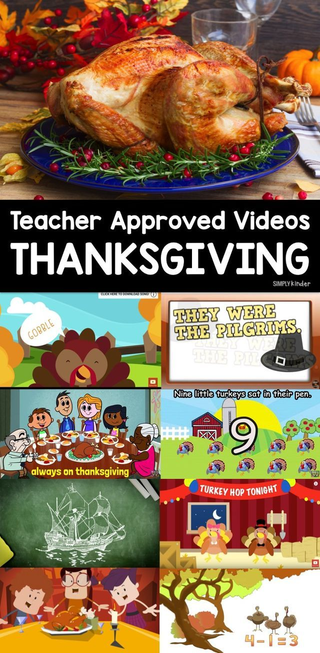 Here is your teacher approved Thanksgiving video list for There are a few factual videos, so of course, use those at your discretion, but most of them are educational and fun!…two of my favorite thing