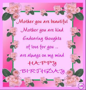 Birthday Messages for Mom | Lots more new cards Birthday Cards for Mothers due to be added so ...
