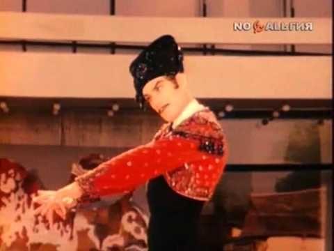 Танцует Махмуд Эсамбаев (1976)