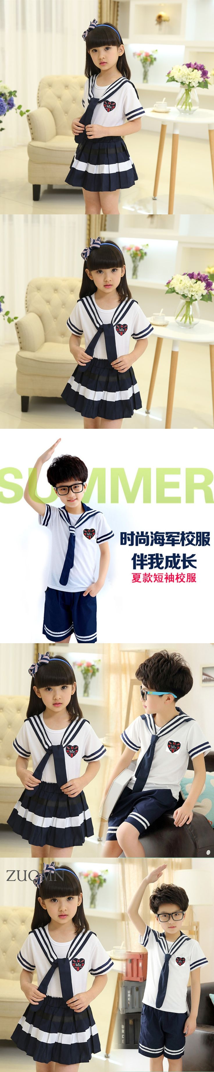 Childrens Costumes Set School Uniform for Girls Boys Cheerleader Students Sports Wear Suit Kid School Uniforms Boy Clothes YL283