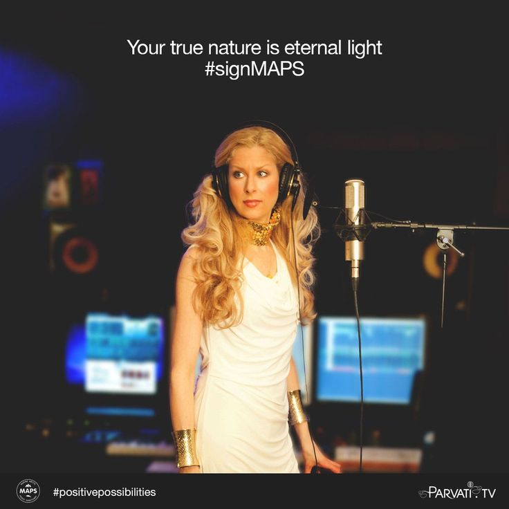 Your true nature is eternal light.  I am fiercely committed to realizing MAPS, the Marine Arctic Peace Sanctuary, by the end of 2018 - for you, for our children, for all living things. If you have not already, please make sure you sign and share the petition at Parvati.org to realize MAPS and protect a critically vulnerable ecosystem that keeps our entire planet cool!