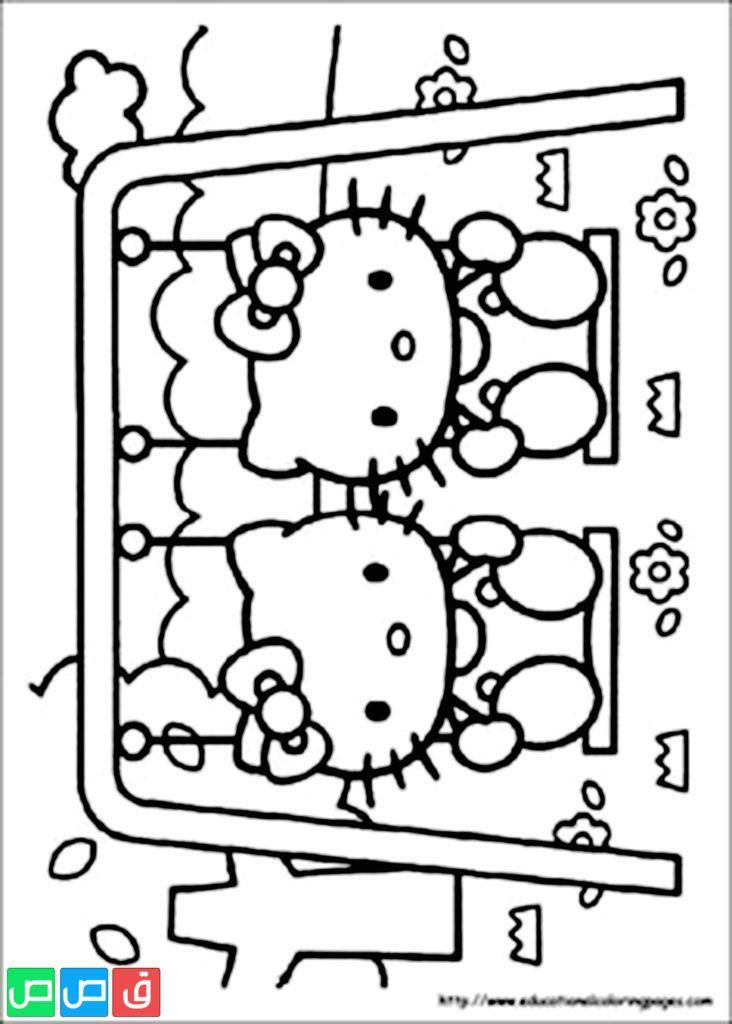 رسومات للتلوين للبنات أكثر من مائة صورة جاهزة للطباعة قصص اطفال Hello Kitty Coloring Kitty Coloring Hello Kitty Colouring Pages