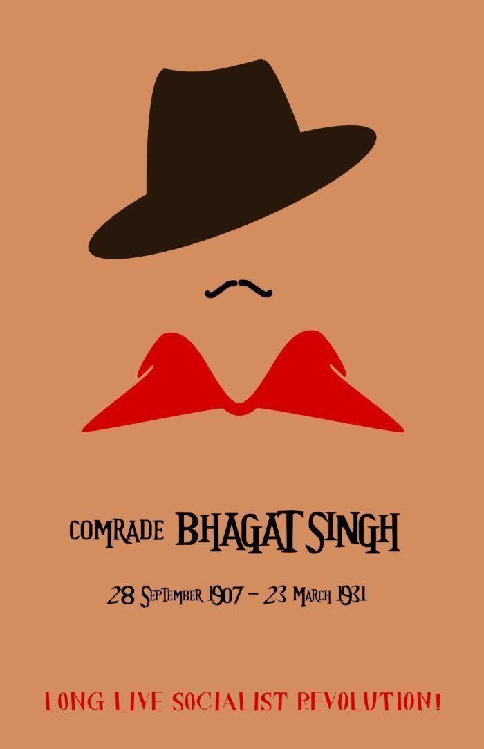 """शरीर कैद किया जा सकता है विचार नही , दुश्मन आदमी को मार सकता है उसके आदर्शो को नही"" { body can be imprisoned but not the thoughts, enemy can kill an individual but not his ideals } – Bhagat Singh …"